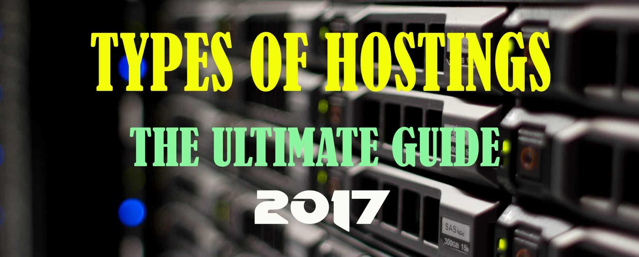 hosting types 2017
